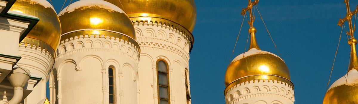 Pracht en Praal van het Moskouse Kremlin