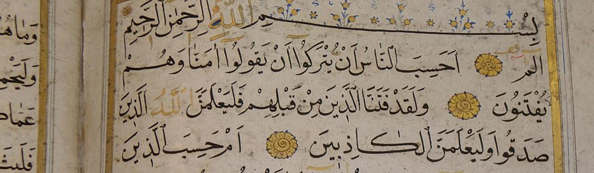 Filosofie en islam - verdieping geloof en wetenschap